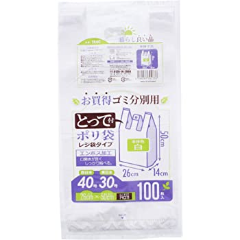 ハウスホールドジャパン レジ袋 とって付 ゴミ分別用ポリ袋 100枚入 白 約26×50×マチ14cm TR40