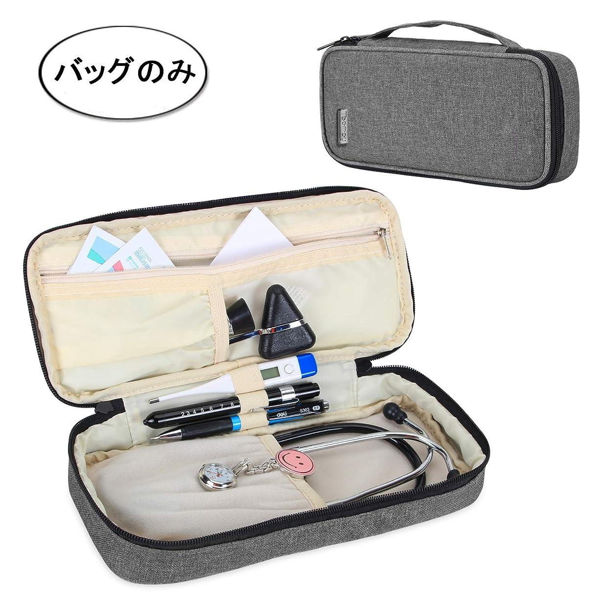 仕える独立浴室Teamoy 聴診器ケース 聴診器及び小物 保管用 グレー