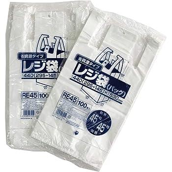 ジャパックス ポリ袋 乳白 横29.5+マチ14.5×縦53cm 厚み0.017mm レジ袋 シリーズ 一枚一枚 開きやすい エンボス加工 RE-45 100枚入2個セット