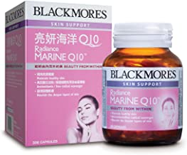 Blackmores Radiance Marine Q10 30 Caps. [Free for You Beauty Gift]