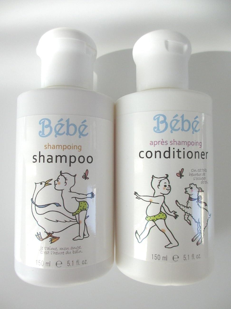 免疫法令する必要があるサイアン べべ/BEBE シャンプー(150ml)&コンディショナー(150ml)セット 赤ちゃん や お肌の弱い方 のヘアケア ふんわり 優しい