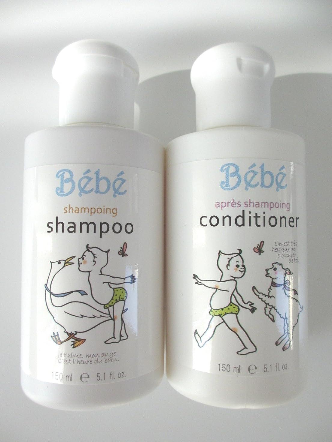 退化するポンプうまくいけばサイアン べべ/BEBE シャンプー(150ml)&コンディショナー(150ml)セット 赤ちゃん や お肌の弱い方 のヘアケア ふんわり 優しい