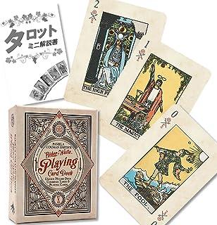 ライダーウェイト プレイング カード デッキ Rider-Waite Playing Card Deck 【タロット占い解説書付き】