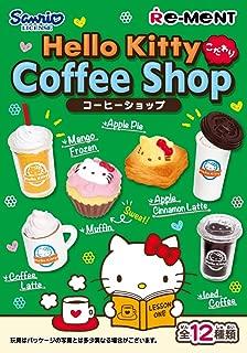 ON BOX 12 pcs Hello Kitty Good Coffee Shop ( Candy Toys u0026 gum )