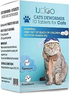 cat dewormer paste