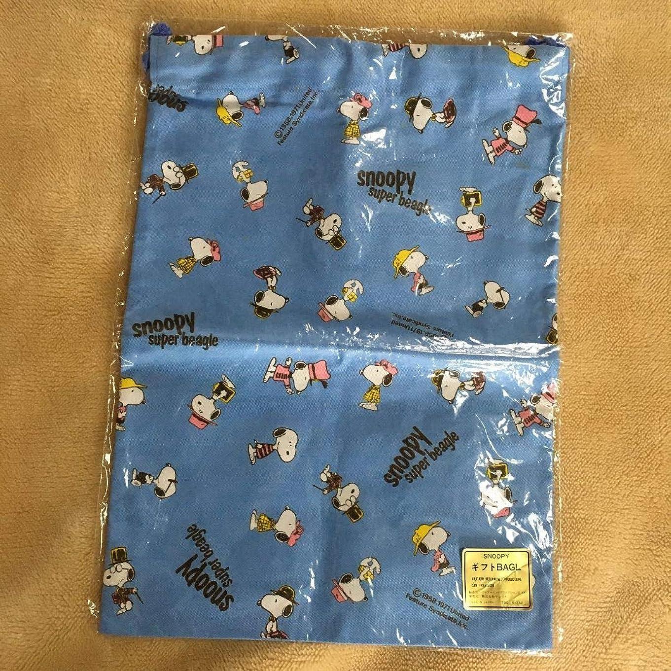 温度計シリアル自動的に袋 スヌーピー SNOOPY 犬 beagle ビーグル 巾着 青 ブルー