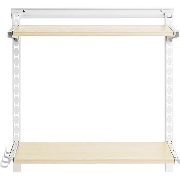 AmazonBasics 2-Tier Iron Mesh Adjustable Wall Shelf