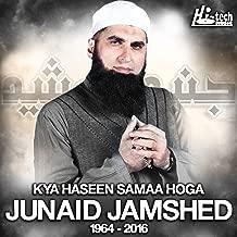 Best islamic naat mp3 junaid jamshed Reviews