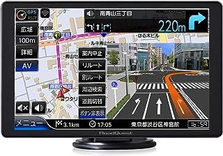 カーナビ ポータブルナビ 8インチ 16GB フルセグ 地デジ 2020年版 ゼンリン地図 詳細市街地図 VICS 渋滞対応 みちびき対応 バックカメラ対応 RQ-A820PVF