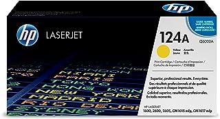 HP Color LaserJet Q6002A Yellow Toner Cartridge (Q6002A) photo
