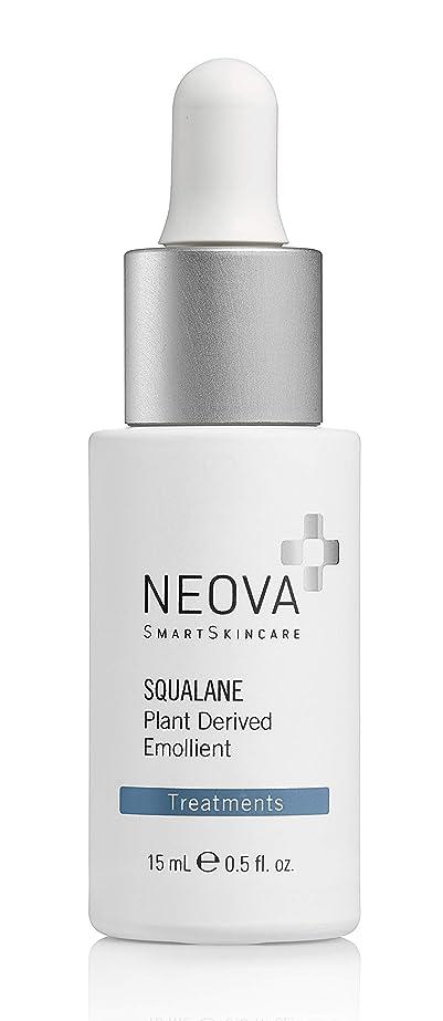 とらえどころのない比率センチメンタルネオバ Treatments - Squalane (Plant Derived Emollient) 15ml/0.5oz並行輸入品