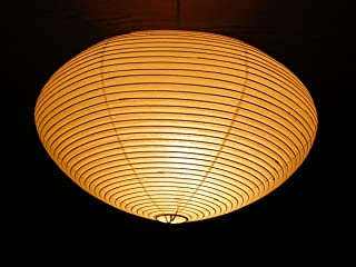 Best noguchi light shade Reviews