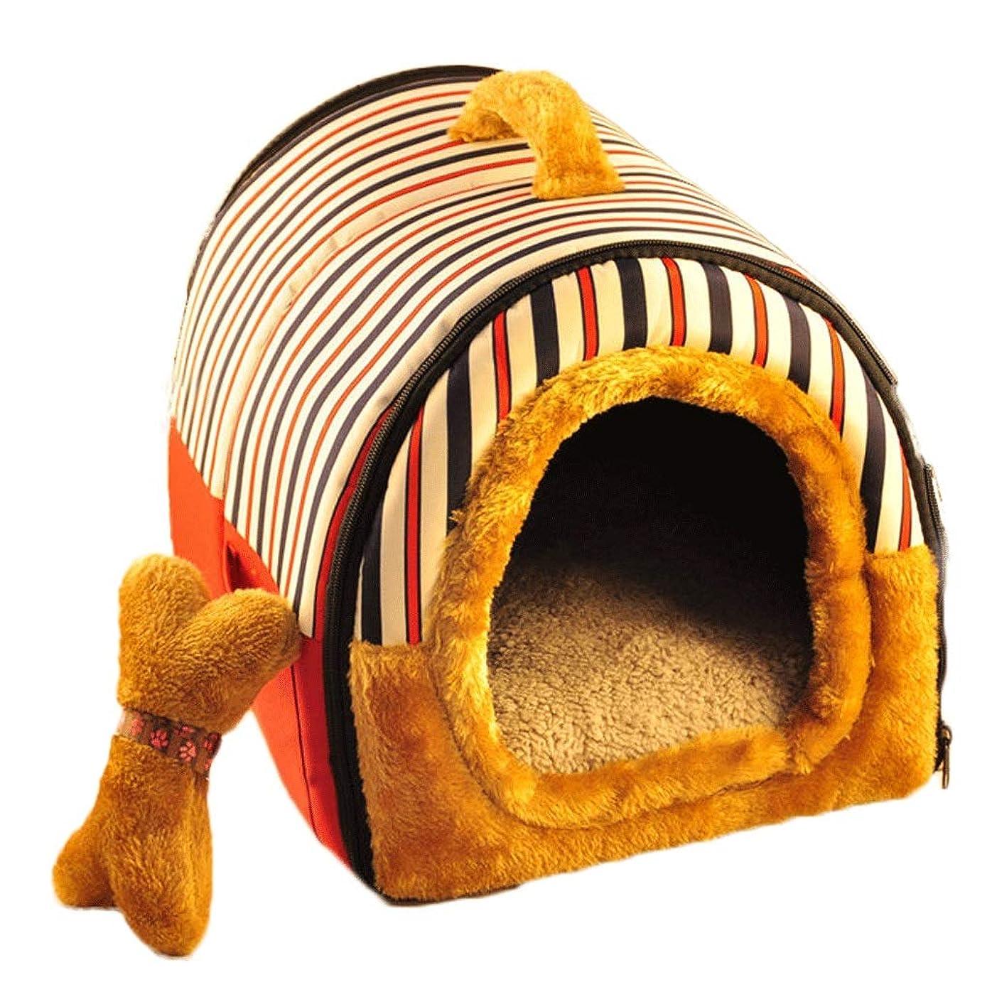 民主主義上向き口頭Zcx Arc House 二重使用 取り外し可能 洗濯可能 ペットネスト テディベア 犬 ベッド 四季 ユニバーサル