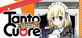 tanto cuore expanding the house
