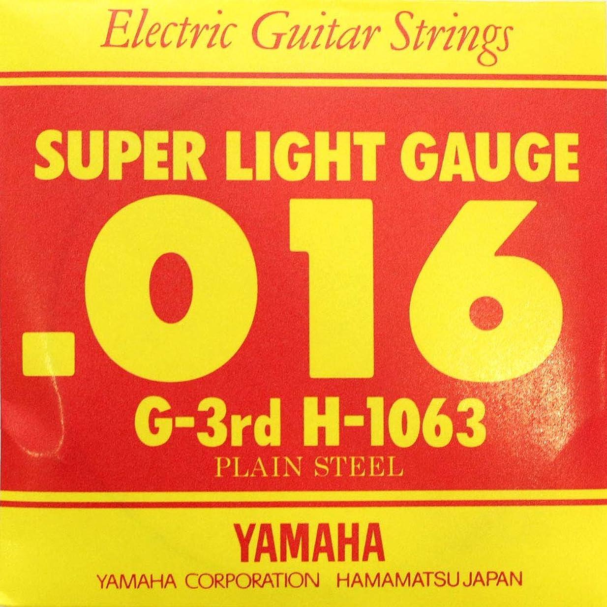 命題早い論理的YAMAHA H1063 エレキギター用 バラ弦 3弦×6本