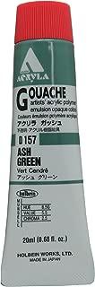Holbein Acryla Gouache Artists Acrylic Polymer Emulsion, 20ml Ash Green (D157)