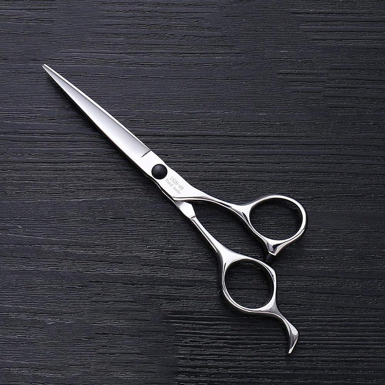 折り目レンジ苦悩理髪用はさみ 6インチハイエンドステンレススチールバリカン、ヘアスタイリスト特別なヘアカットツールヘアカット鋏ステンレス理髪はさみ (色 : Silver)