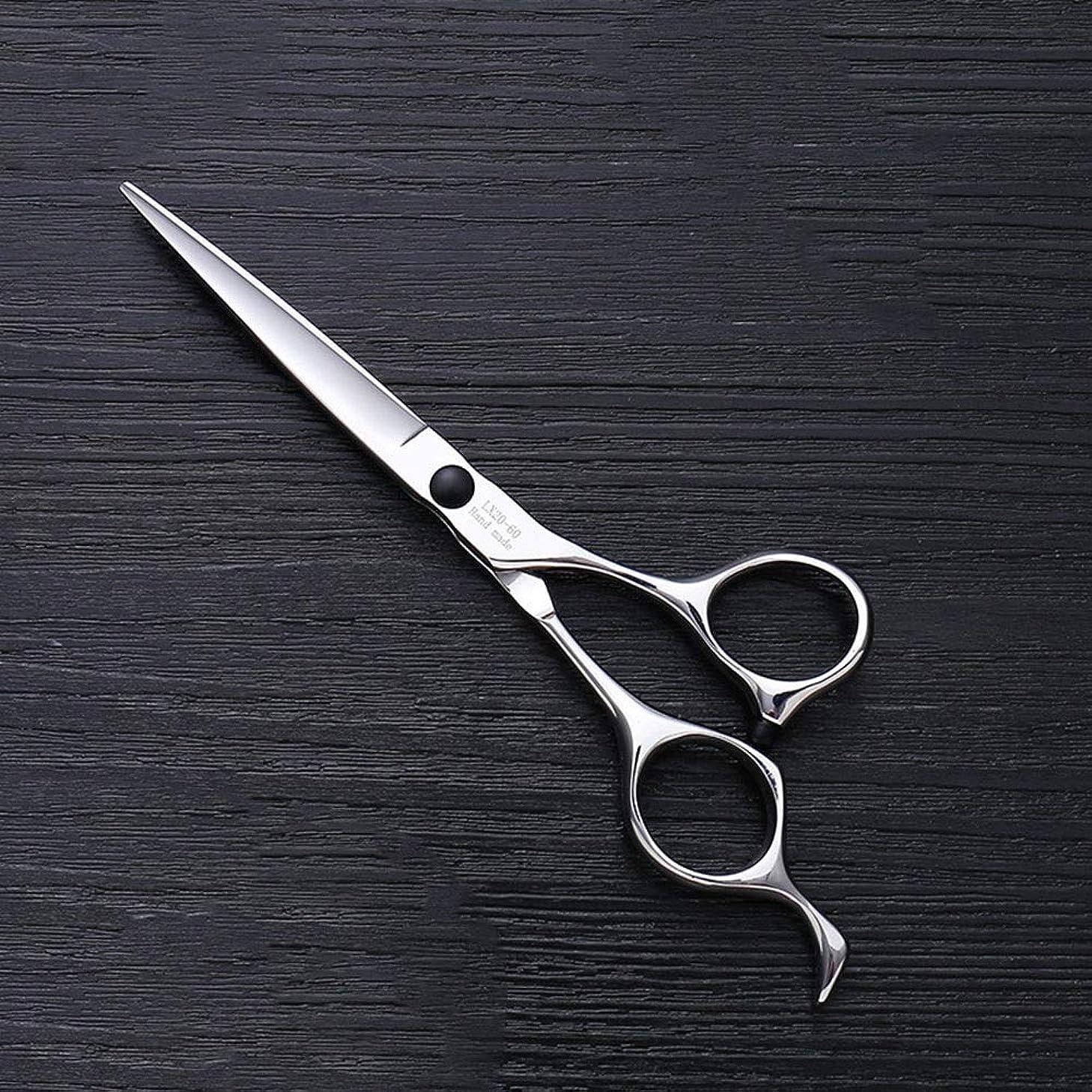 ファイター塗抹エミュレーション6インチヘアスタイリスト特殊ヘアカットツール、ハイエンドステンレススチールバリカン モデリングツール (色 : Silver)