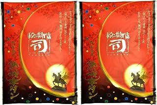 仙台 牛タン焼専門店 司 つかさ 熟成牛タン 120g×2パック ギフトセット