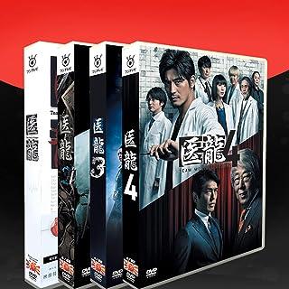 日本テレビ系ドラマ「医龍~Team Medical Dragon~1-4」 (2006) TV+特典 25D5+1D9 DVDボックス主演坂口憲二、稲森いずみ、小池徹平、北村一輝、阿部隆