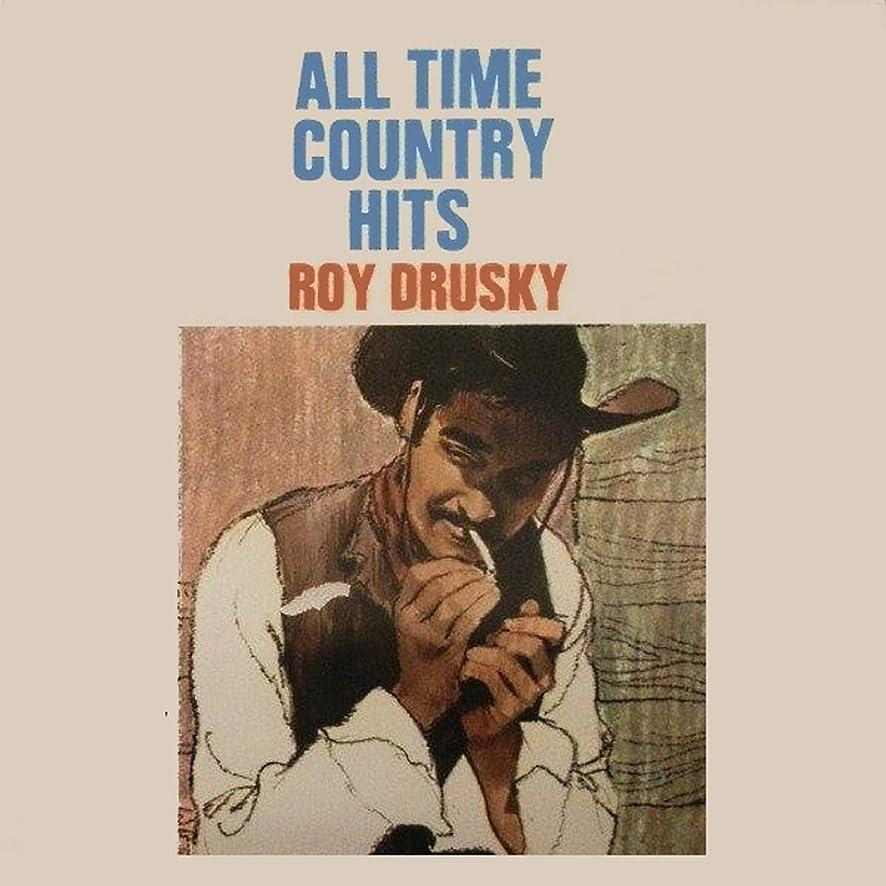 色鈍い暖炉All Time Country Hits