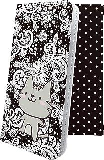 LG G2 mini LG-D620J ケース 手帳型 動物 動物柄 アニマル どうぶつ 猫耳 ねこみみ エルジー ミニ ビッグローブ ビグローブ ジー2 ねこ 猫 猫柄 にゃー G2mini ドット 水玉 11266-ngeoja-10001...