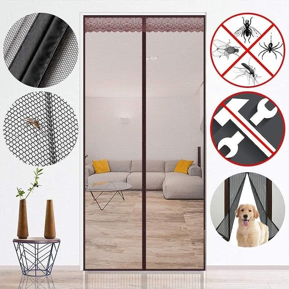 知覚する区画計り知れない網戸 玄関 磁気フライ昆虫スクリーンドア、アンチモスキートペストメッシュカーテンは、磁気トップツーボトムシールスナップシャットダウン後に自動的に、アウトに&バグ新鮮な空気を保ちます (Color : Brown, Size : 70x195cm/27x77inch)