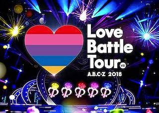 【メーカー特典あり】A.B.C-Z 2018 Love Battle Tour(Blu-ray通常盤)(オリジナル特典クリアファイル(A4)付き)...