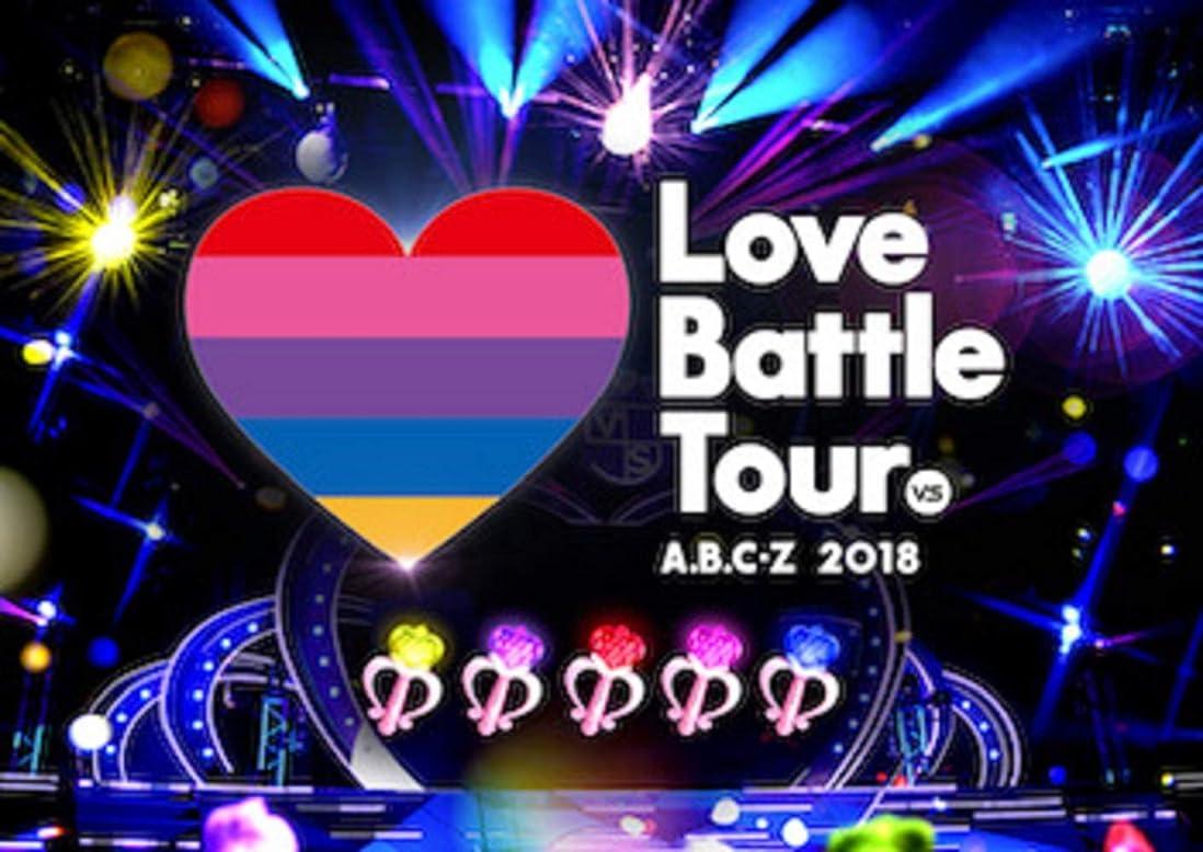 障害リベラル壊滅的な【メーカー特典あり】A.B.C-Z 2018 Love Battle Tour(Blu-ray通常盤)(オリジナル特典クリアファイル(A4)付き)