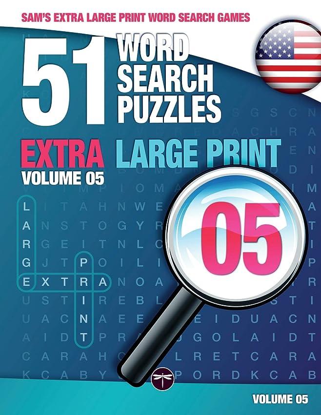 方言周辺飢えSam's Extra Large Print Word Search Games, 51 Word Search Puzzles, Volume 5: Brain-stimulating puzzle activities for many hours of entertainment: Brain-stimulating puzzle activities for many hours of entertainment