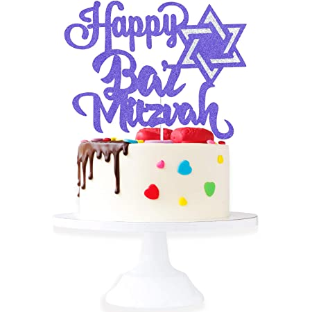 Mazel Tov Cake Topper Jewish Cake Topper Bat Mitzvah Cake Topper Mazel Tov Sign Bar Mitzvah Cake Topper Hebrew Congratulations Topper