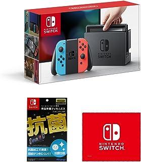 【Amazon.co.jp限定】【液晶保護フィルムEX付き (任天堂ライセンス商品) 】Nintendo Switch Joy-Con (L) ネオンブルー/ (R) ネオンレッド+マイクロファイバークロス