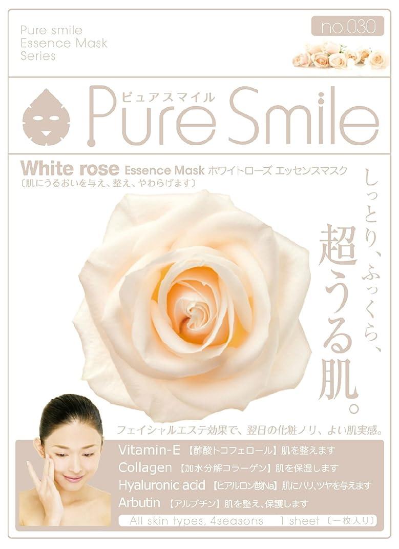 ジョージエリオット塩辛い理容師Pure Smile エッセンスマスク ホワイトローズ 23ml?30枚
