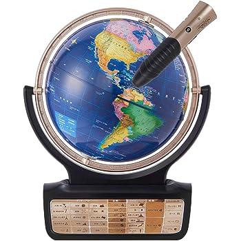ドウシシャ しゃべる地球儀 パーフェクトグローブ HORIZON NEXT ホライズン ネクスト