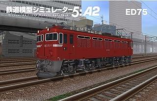 鉄道模型シミュレーター5 - A2|ダウンロード版