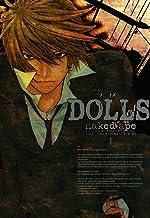 表紙: DOLLS: 1 (ZERO-SUMコミックス) | naked ape