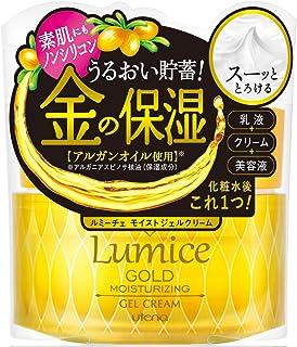 Utena Lumice Moisturizing Gel Cream, 80g