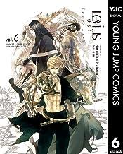 表紙: Levius/est[レビウス エスト] 6 (ヤングジャンプコミックスDIGITAL) | 中田春彌