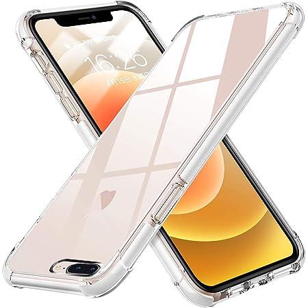 iPhone 8 plus ケース iPhone 7 plus ケース クリア 透明 薄型 耐衝撃 TPU バンパー 米軍MIL規格 ワイヤレス充電対応 iPhone 7 plus カバー 衝撃吸収 傷つけ防止 滑り止め ソフト ストラップホール付 超薄型 超耐磨 軽量 アイフォン 8 Plus 対応 TPU 全面 ソフト 薄型 シリコン 人気 透明 XSP02-TM-7/8P