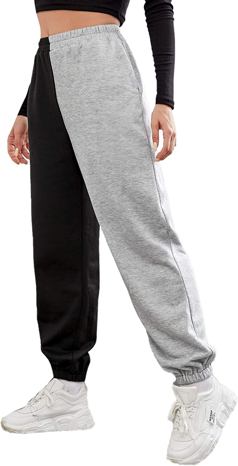 Romwe All stores are sold Women's Jogger Regular store Pants Sweatpants Pocket Workout Active with
