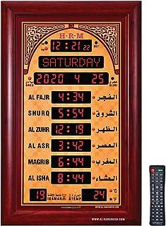 ساعة مساجد HA-5322 الحرمين 68 في 42 Cm