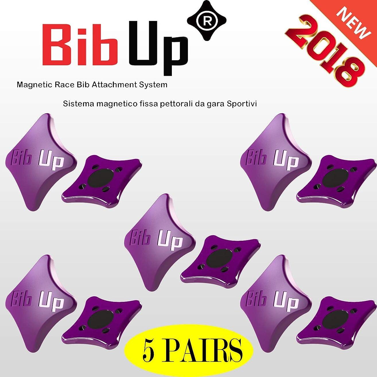 BIBUP 3.0 Magnetic RaceBib Fixing System 5 Couples !!!