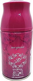 ALOMDA Air Freshener Spray Arabic Flavor 250 ml. (MORGANA)