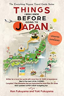 Japan Travel Guide: Things I Wish I Knew Before Going To Japan (2020 NEW EDITION)