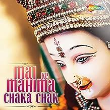 Mai Ke Mahima Chaka Chak