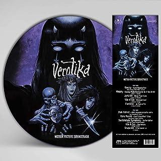 Verotika (Motion Picture Soundtrack) [Analog]
