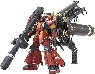 Bandai Hobby MG 1/100 PSYCHO Zaku Ver Ka Gundam Thunderbolt Building Kit