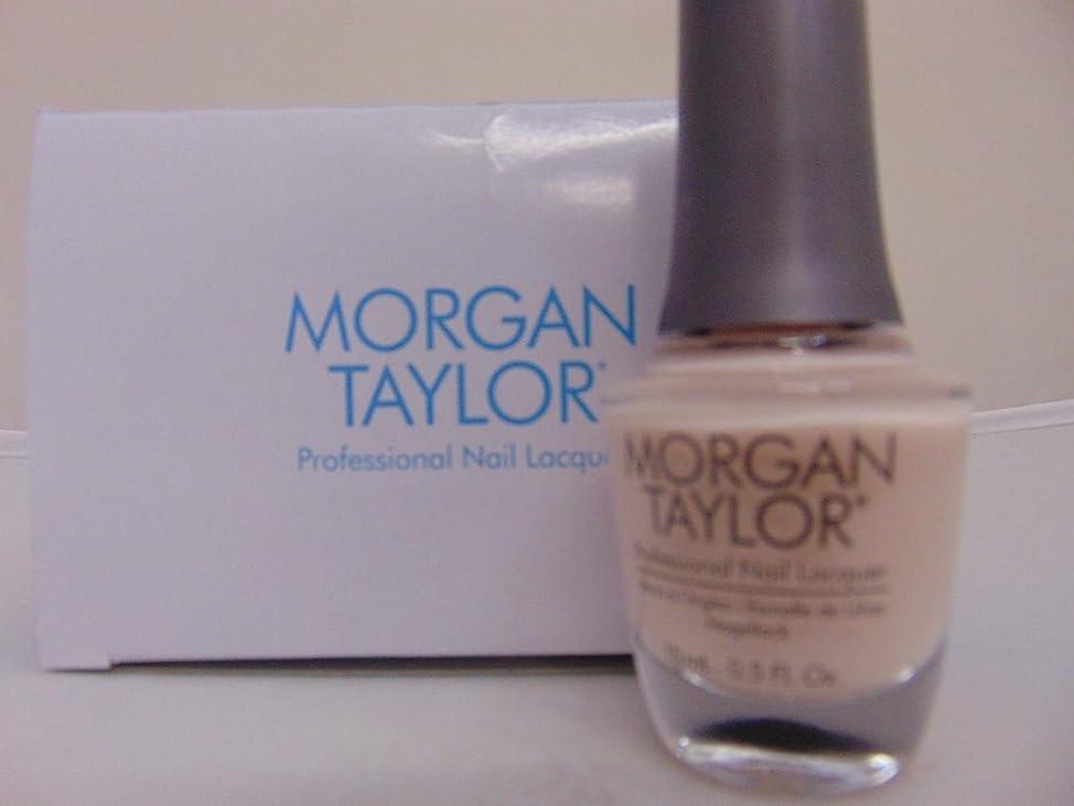 補うレオナルドダ刺激するMorgan Taylor - Professional Nail Lacquer - Simply Irresistible - 15 mL / 0.5oz