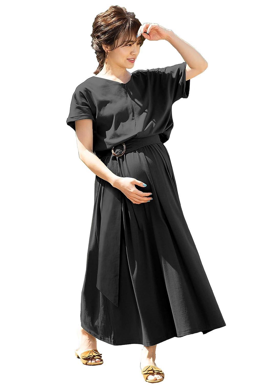 Sweet Mommy マタニティ 授乳服 ワンピース ドロップショルダー マキシ バックルベルト付き ブラック S
