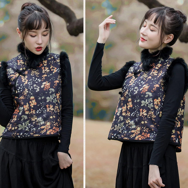 NFYM Women's Elegant Warm Short Faux Fur Waistcoat Jacket Chinese Tang Suit Winter Outerwear Vest